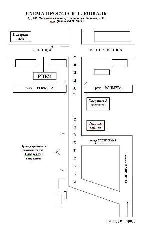 Рошальский Завод Лаков и Красок - Схема проезда.